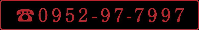 0952-97-7997